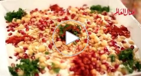 طبق اليوم، فتة حمص من مطبخ منال العالم