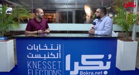 علاء اغبارية: الأحزاب الإسرائيلية استغلت المجتمع العربي في حملاتها الانتخابية