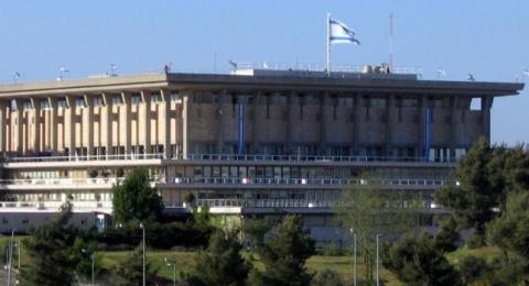 توقع اجراء انتخابات جديدة- سيناريوهات تشكيل حكومة اسرائيلية
