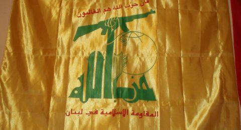 اتهام لبناني بالتحضير لاعتداءات لصالح