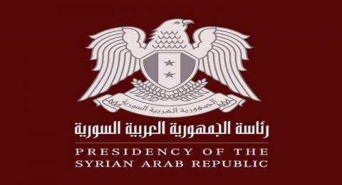 صفحة مشبوهة منسوبة لرئاسة الجمهورية السورية على