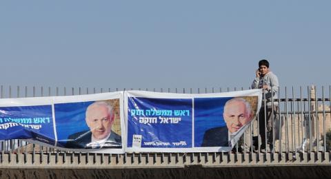 الليكود جهّز تسجيلات تحذيرية سيرسلها غدًا للمواطنين: نسبة التصويت لدى العرب ترتفع
