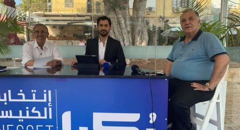 رئيس بلدية الناصرة علي سلام  يدعو الجماهير العربية للتصويت عبر