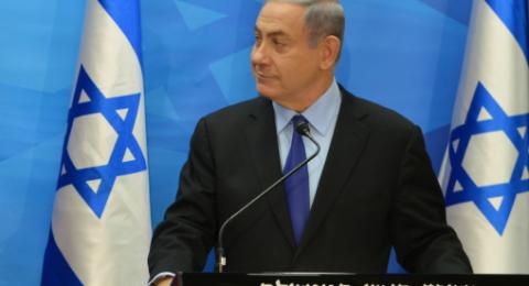 نتنياهو: لا استبعد وجود وزراء عرب بالحكومة القادمة