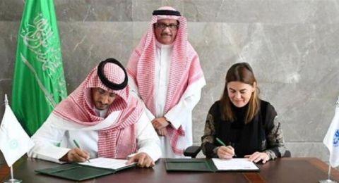السعودية تنضم لمعيار دولي اقتصادي جديد!