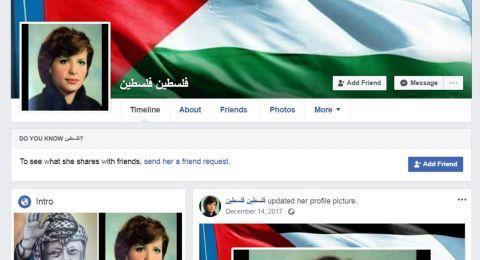 فيسبوك قامت بحذف 82 من الحسابات المزورة تدعو العرب لمقاطعة الانتخابات
