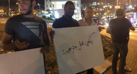 امّ الفحم: صرخة احتجاجية متواضعة بعد مقتل اياد حمزة رشيد بدير