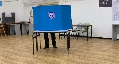 نسبة التصويت في المجتمع العربي حتى السادسة: 32%