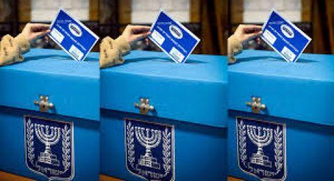 نسبة التصويت العامة تصل 63.7% و في المجتمع العربي تتجاوز الـ55%