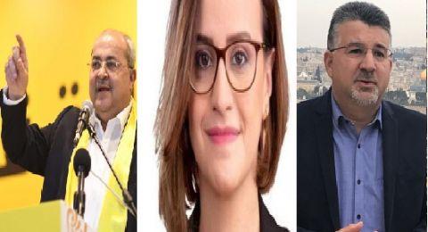 ما هي خطة النواب العرب لمكافحة العنف؟