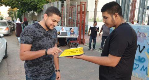 نسبة التصويت في المجتمع العربي 60% والقائمة المشتركة 12 مقعدا
