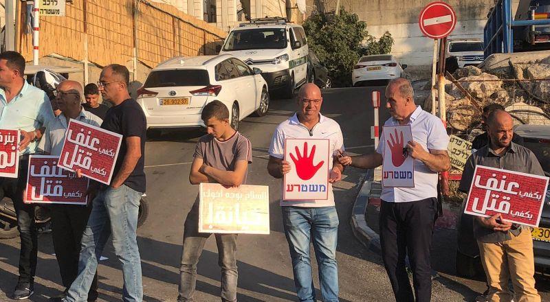 امّ الفحم: صرخة ضد العنف للمواطنين مقابل الشرطة