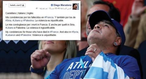 مارادونا: العزاء للضحايا في فرنسا وسورية ولبنان وفلسطين