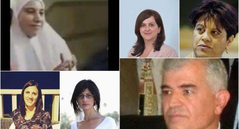 توجيه أصابع اللوم للقاضي زياد صالح بعد اغتيال عباهرة من قبل طليقها .. ووزارة القضاء تعقّب