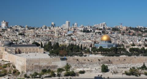 اتهام شاب من رهط بمحاولة تنفيذ عملية في القدس