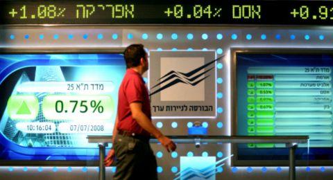 شركة تصنيف الائتمان S&P تبقي تصنيف ائتمان اسرائيل دون تغيير