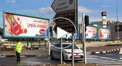 تشديدات شرطية وتقييدات جادة بعد اعلان الناصرة حمراء واغلاقها
