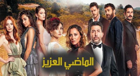 الماضي العزيز مترجم - الحلقة 8 والأخيرة