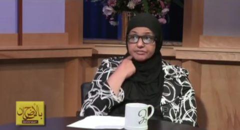120 ألف دولار تعويضا لمسلمة أُجبرت على التقاط صورة بدون حجاب