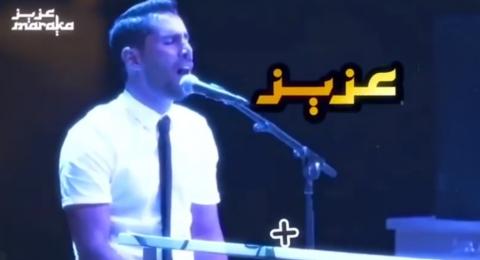 ختامها عزيز! .. النجم الأردني عزيز مرقة  مفاجأة كريسماس ماركت كفرياسيف 2019