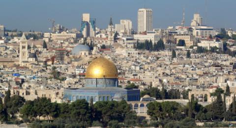 الاتحاد الاوروبي ضد بناء التلفريك في القدس