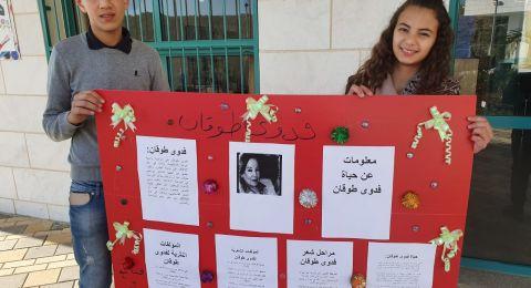 أجواء مميزة في يوم اللغة العربية في مدرسة المصرارة - عين ماهل