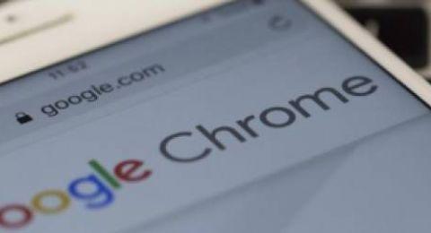 ميزات أمان حديثة لمتصفح كروم الجديد من غوغل
