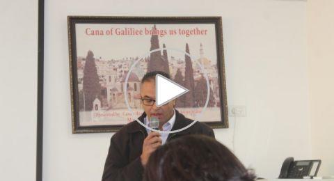 عقد مؤتمر واقع التعليم العربي في كفركنا بحضور واسع