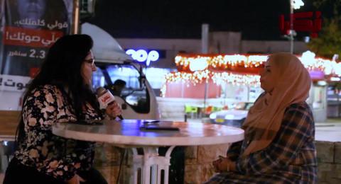 الناشطة رنا محاجنة: مشاركة النساء في الانتخابات البرلمانية ستساهم برفع مكانة المرأة