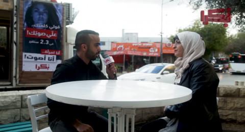 الناشطة عايدة بدير: للنساء دورٍ مهم من أجل المساهمة في رفع نسبة التصويت وتحصيل المطالب