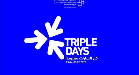 المعهد الأكاديمي العربي للتربية في كليّة بيت بيرل ينظّم ثلاثيّة أيّام مفتوحة في مطلع الأسبوع القادم
