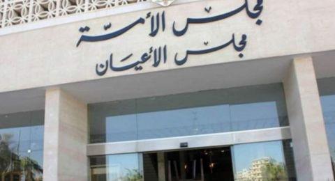 الأعيان الأردني: حق العودة حق مقدس ولا يمكن التنازل عنه