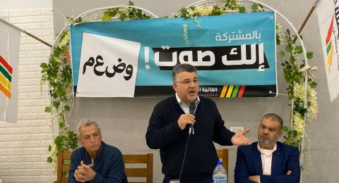القائمة المشتركة تكثف اجتماعاتها في وادي عارة مع اقتراب الانتخابات
