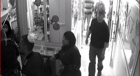 الشرطة في وجه الأطفال العرب: بعد التحقيق مع طفلة في عكا، الشرطة تقتحم روضة أطفال في الطيبة وتفتش حقائبهم!