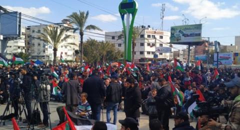 تظاهرة حاشدة بغزة رفضا لصفقة القرن