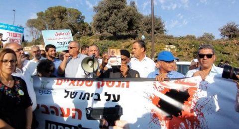الثلاثاء تظاهرة للمتابعة امام السفارة الأميركية في تل ابيب ضد