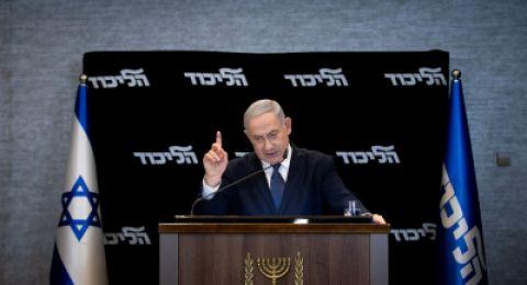نتنياهو: لن ننقل سكان المثلث للدولة الفلسطينية