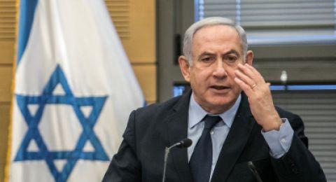 نتنياهو يعقد جلسة في شيبا حول جاهزية اسرائيل للتعامل مع الكورونا