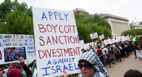 أحزاب ومجالس بلدية إسبانية تقود حملة لمقاطعة إسرائيل
