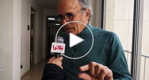 كوبي رختر: حل المشكلة الفلسطينية من مسؤولية الفلسطينيين والإسرائيليين، وليس ترامب!