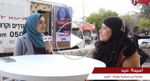 أميمة عيد: في التصويت نحقق ولو جزء بسيطًا من حقوق المرأة