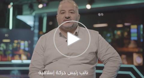 ماذا ينتظر النائب منصور عباس في شهر 4 ؟