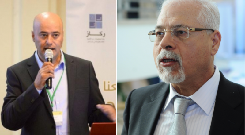 رسالة الى أعضاء الكنيست العرب عشية الانتخابات البرلمانية !