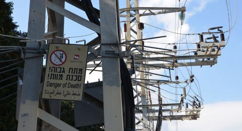 عمال شركة الكهرباء يرفضون اصلاح خطوط الكهرباء التي تصل غزة