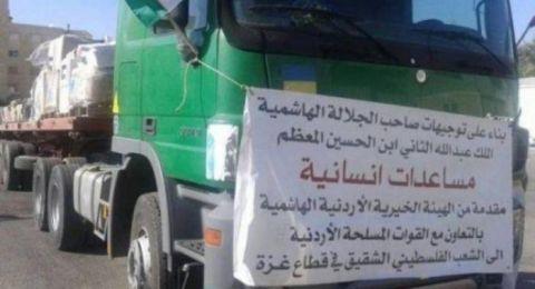 إسرائيل تمنع دخول شاحنة معدات طبية إلى غزة قادمة من الأردن