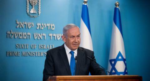 نتنياهو: حماس أنشأت مدينة تحت الأرض في غزة وتطلق صواريخ من مناطق مأهولة