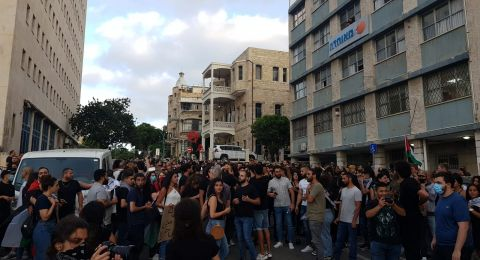 حيفا: قوات معززة من الشرطة مع بدأ التظاهرة