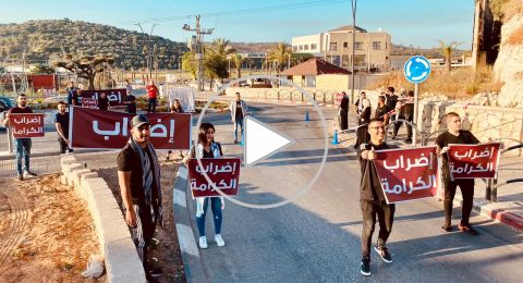 بلدات وادي عارة تلتزم بمعظمها في الإضراب