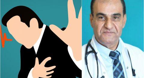النوبات القلبية والوقاية منها، نصائح يقدمها د. محمد عمري عبر بكرا