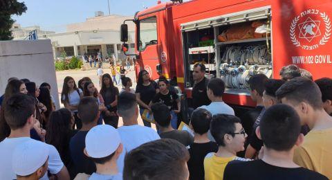سلطة الإطفاء والإنقاذ تعزز فعالياتها الجماهيرية في المدارس العربية والقرى الدرزية في هضبة الجولان